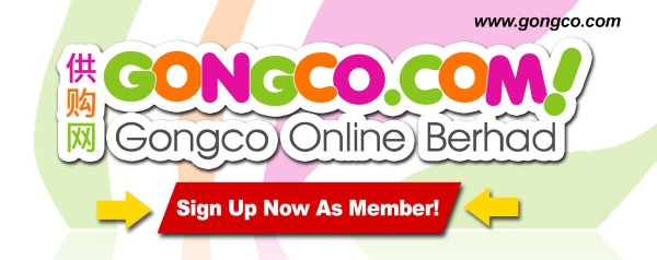 Malaysia Classifieds, Malaysia Advertisement, Gongco Marketplace